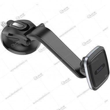 Автодержатель Hoco CA45A для телефона /на торпедо/магнитный черный