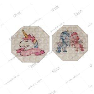 Игрушка Антистресс Pop it резиновые пузырьки (восьмиугольник) белый с рисунком единорог