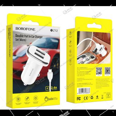 АЗУ Borofone BZ12 Lasting power 2.4A + кабель Micro белый
