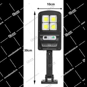Автономный уличный светодиодный светильник YG-1423 с датчиком движения