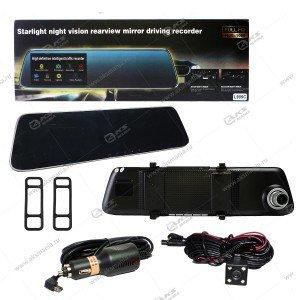 Зеркало-видеорегистратор Vehicle Blackbox с задней камерой L909C-1