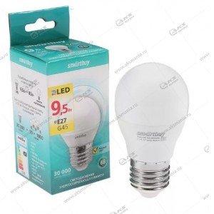Лампа светодиодная Smartbuy G45-9,5W-3000K-E27 (глоб, теплый свет)