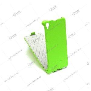 Книга Armor Samsung A5/A500 зеленый