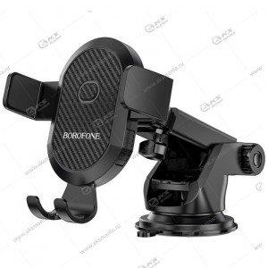 Автодержатель Borofone BH39 Amazing bay one touch для телефона/торпеда/стекло черный