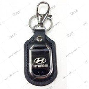 """Брелок для ключей металлический+кожа """"Hyundai"""""""