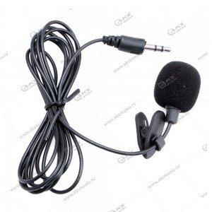 Микрофон петличный A2