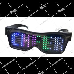Светодиодные очки Magic LED Eyeglasses с разноцветной анимацией