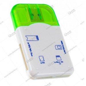 Perfeo Card Reader SD/MMC+Micro SD+MS+M2, (PF-VI-R010 Green) зеленый
