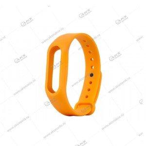 Ремешок на Mi Band 2 оранжевый