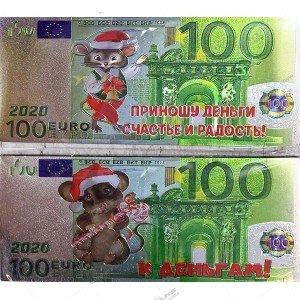 Магнит евро с мышкой 14см-6,5см