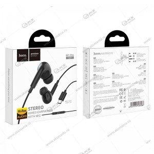 Наушники Hoco M1 Pro с микрофоном Type-C черный