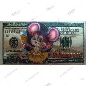 Магнит 100 долларов с мышкой 14см-6,5см