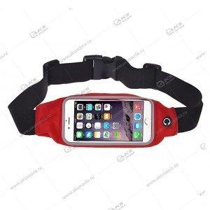 """Спортивная чехол-сумка """"Бананка"""" с прозрачным окном для телефона ярко-розовая"""