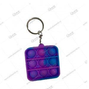 Игрушка Антистресс Pop it резиновые пузырьки брелок квадрат