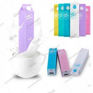 Power Bank Milk 2600 mAh