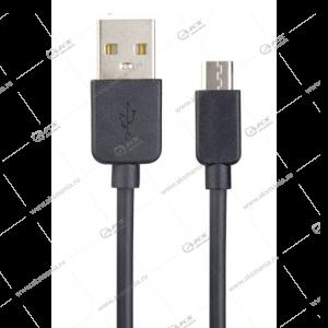 Кабель Perfeo U4006 USB2.0 A вилка - Micro USB вилка, черный, длина 1 м., бокс