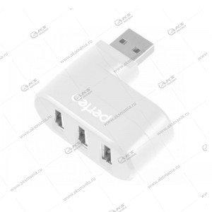 Perfeo USB-HUB 3 Port (PF-VI-H024) белый