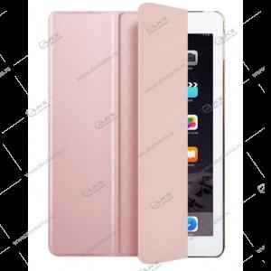 Smart Case для iPad New розовое золото