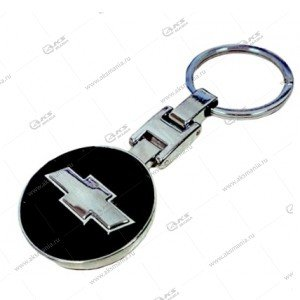 "Брелок для ключей металлический жетон ""Chevrolet"""