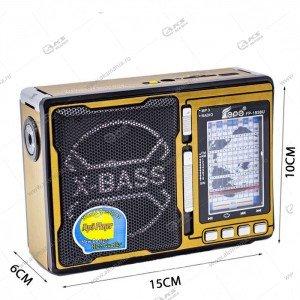 Колонка портативная EPE FP-1338BT FM TF USB золотой