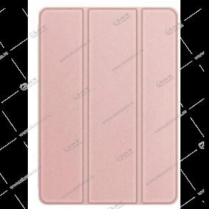 Smart Case для iPad mini 5 розовое золото
