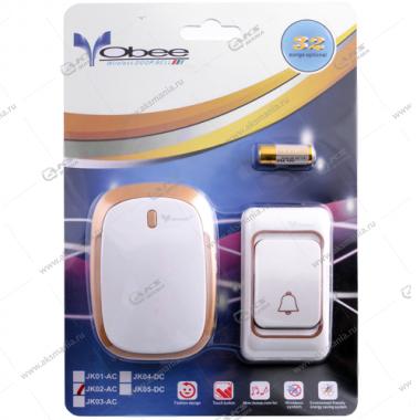 Беспроводной дверной звонок JK02-AC от сети 220В